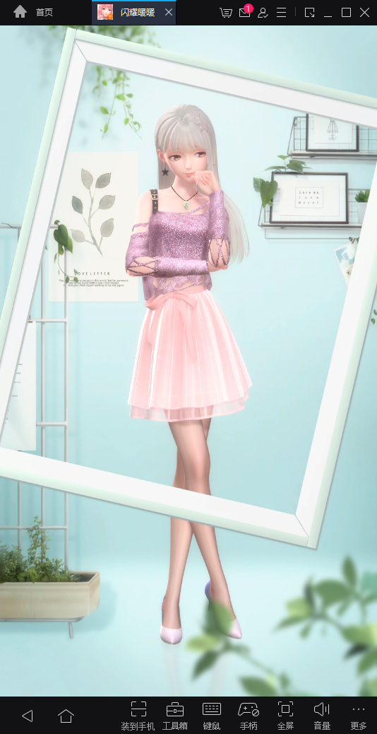XuanGe2019-08-09_10-47-21.png